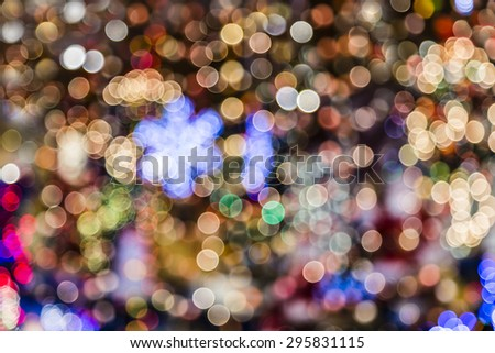 Blurred abstract background lights, beautiful Christmas lights. Colorful defocused Christmas lights in the background. - stock photo