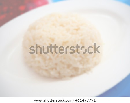 Blurred abstract background of Hainanese chicken rice