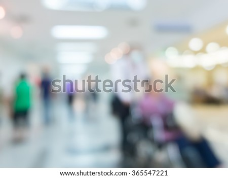 Blurred abstract background of hospital interior waiting hall - stock photo
