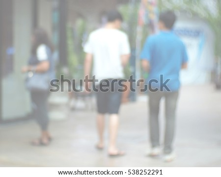 Blurred abstract background of people in shopping mall