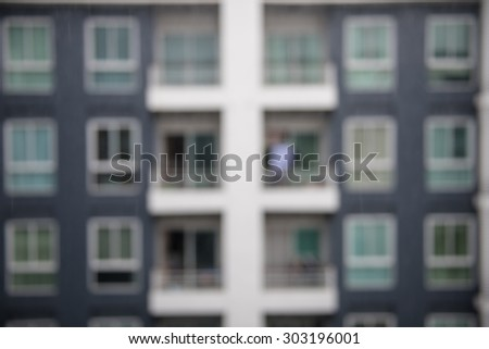Blurred Abstract Background of Residential Condos, Apartments, Building - stock photo
