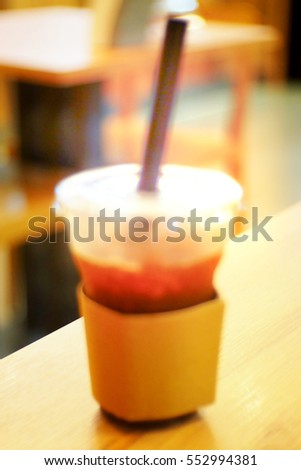 Blurred  background abstract and can be illustration to article of Coffee Cup