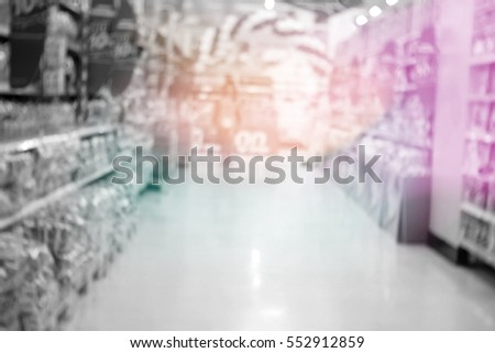 Blurred  background abstract and can be illustration to article of In supermarket