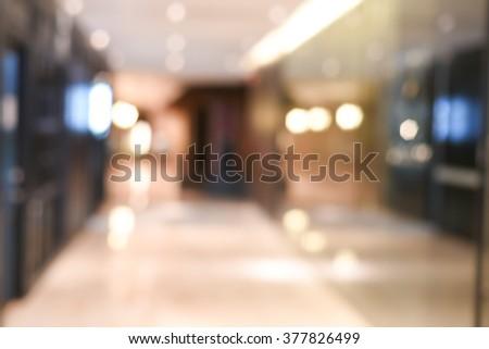 blurred background - corridor hallway - stock photo
