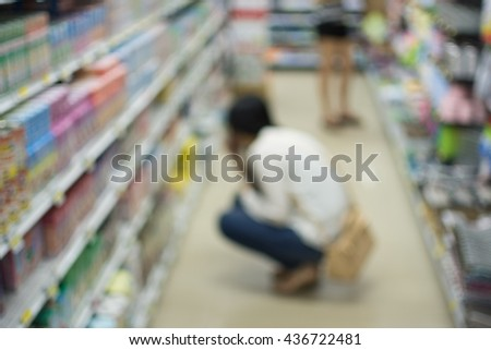Blurred background in convenience store - stock photo