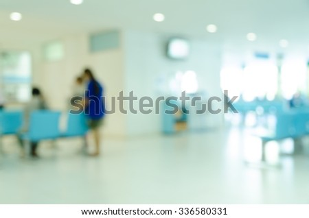 Blurred background in hospital waiting room - stock photo