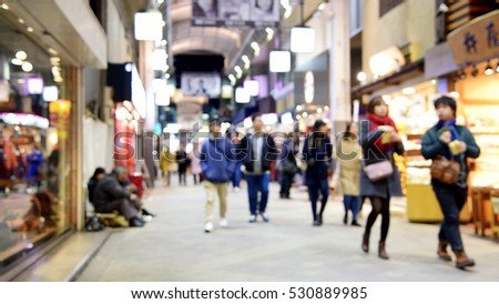 Blurred background.japan shopping street, People walking on the street
