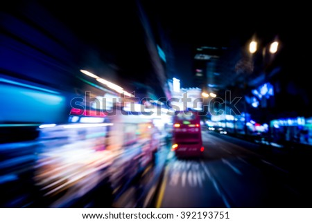 Blurred background - Moving through night street in Hong Kong