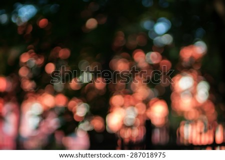 Blurred background photo.Cityscape bokeh. Defocused abstract city.Background out of focus.Can use as wallpaper, design. Summer blurry city backdrop.Travel out of focus photos. Fairy defocused photos.