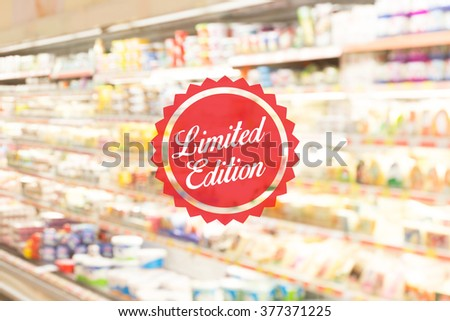 Blurred Background: Shopping at mall concept with Limited Edition label - stock photo