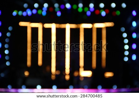 Blurred background with bokeh lights of concert stage - stock photo