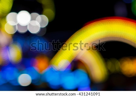 Blurred bokeh carousel lights background