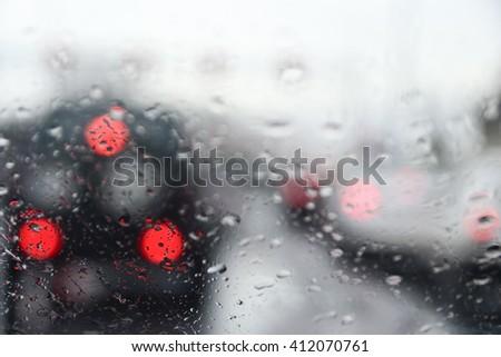 Blurred car lights, long exposure photo of traffic  - stock photo