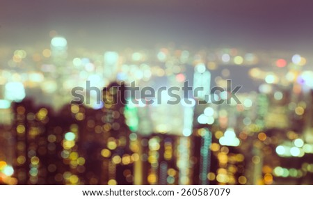 blurred city at dusk. defocused concept of Hong kong - stock photo