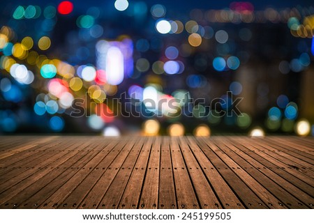 Blurred city lights and office buildings, shanghai  china. - stock photo