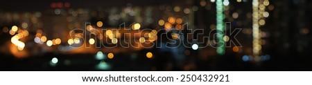 blurred city panorama - stock photo
