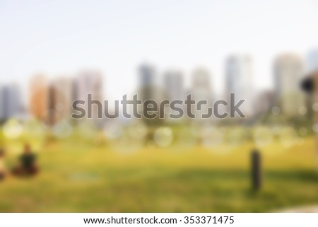Blurred City Textured Background, Abu Dhabi City view from Corniche, background of skyscrapers in Abu Dhabi, United Arab Emirates - stock photo