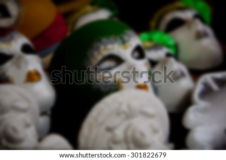Blurred colorful masks. Amazing carnival masks - stock photo