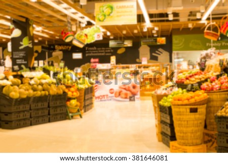 Blurred fresh food supermarket for background