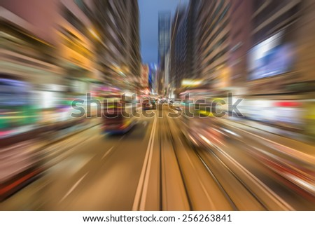 Blurred Hong Kong city scene background take place in WanChai district