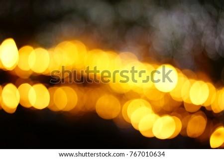 https://thumb7.shutterstock.com/display_pic_with_logo/167494286/767010634/stock-photo-blurred-illumination-in-roppongi-767010634.jpg