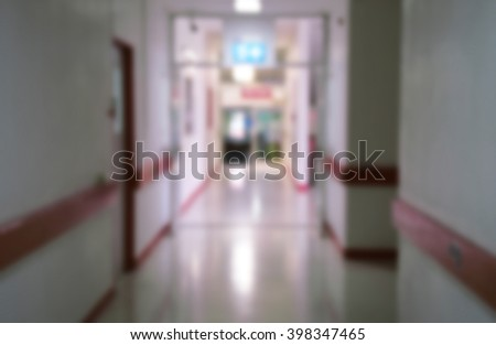blurred image abstract of the hospital corridor - stock photo