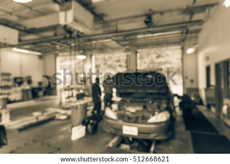 car service centre blurred background wood stock photo 548290549 shutterstock. Black Bedroom Furniture Sets. Home Design Ideas