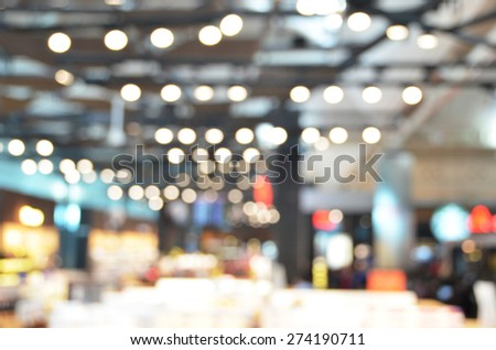 Blurred image of a shopping mall - stock photo
