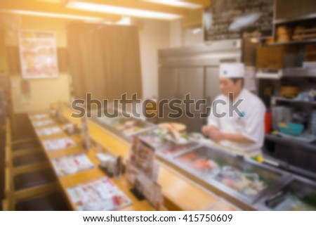 Tuskegee stock images royalty free images vectors for Tsukiji fish market chicago