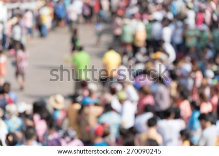 blurred image of people