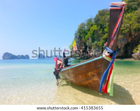 blurred image of the boat with the sea and blue sky in Krabi Thailand