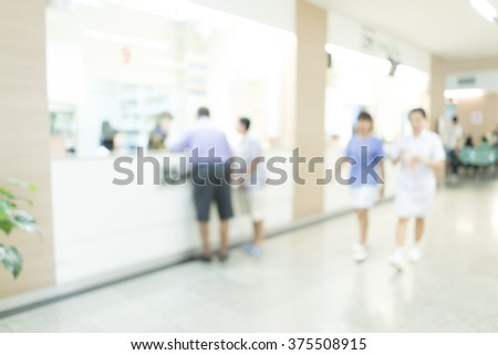 Blurred image of unidentified people and patient waiting doctor or medicine in hospital, for background uses. - stock photo