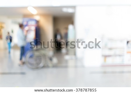 Blurred image of wheelchair in hospital for background uses - stock photo