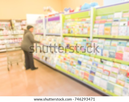 Blurred Image Verity Greeting Cards On Stock Photo Royalty Free