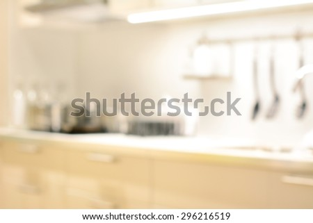 Blurred kitchen interior, can be used as background - stock photo