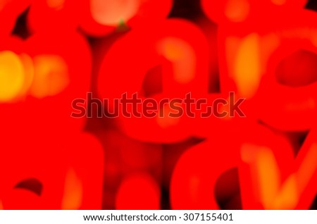 blurred lights  abstract background