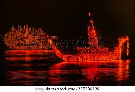 Blurred lights in the water - stock photo