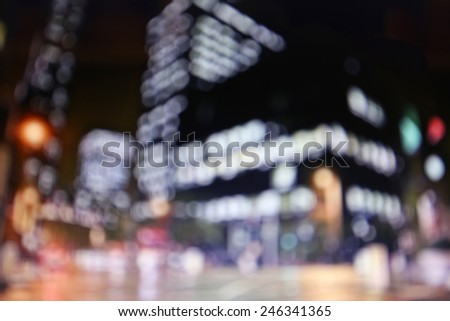 Blurred lights of the city at night - stock photo