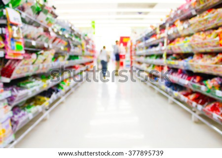 blurred of supermarket