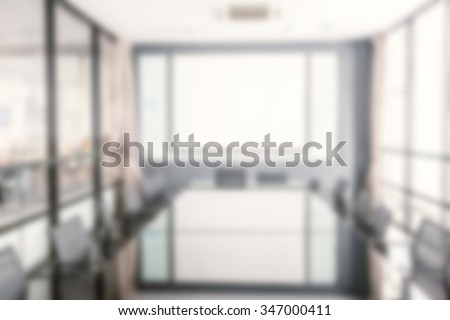 blurred office interior - stock photo