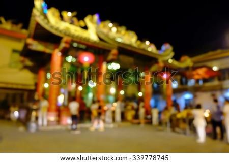 Blurred or Defocus,Kuan Yim Shrine at Chinatown , Yaowarat Road , Bangkok thailand - stock photo