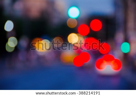 Blurred out of focus traffic in Budapest. - stock photo