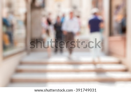BLURRED PEOPLE - stock photo