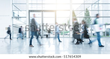 Blurred people in business center, germany