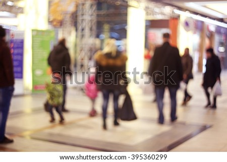Blurred people in the mall
