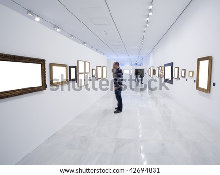 Blurred people looking at blank frames