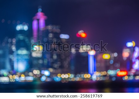 Blurred Photo bokeh, Hongkong Skyline at Night - stock photo