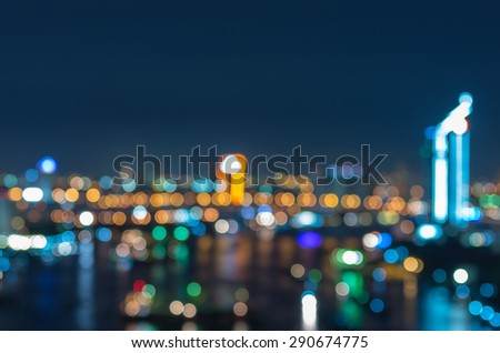 Blurred Photo bokeh of cityscape - stock photo