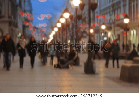 Blurred photo of Belgrade city promenade on holidays in the early evening