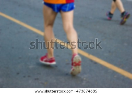 blurred running track  blue color  - For fitness or competition